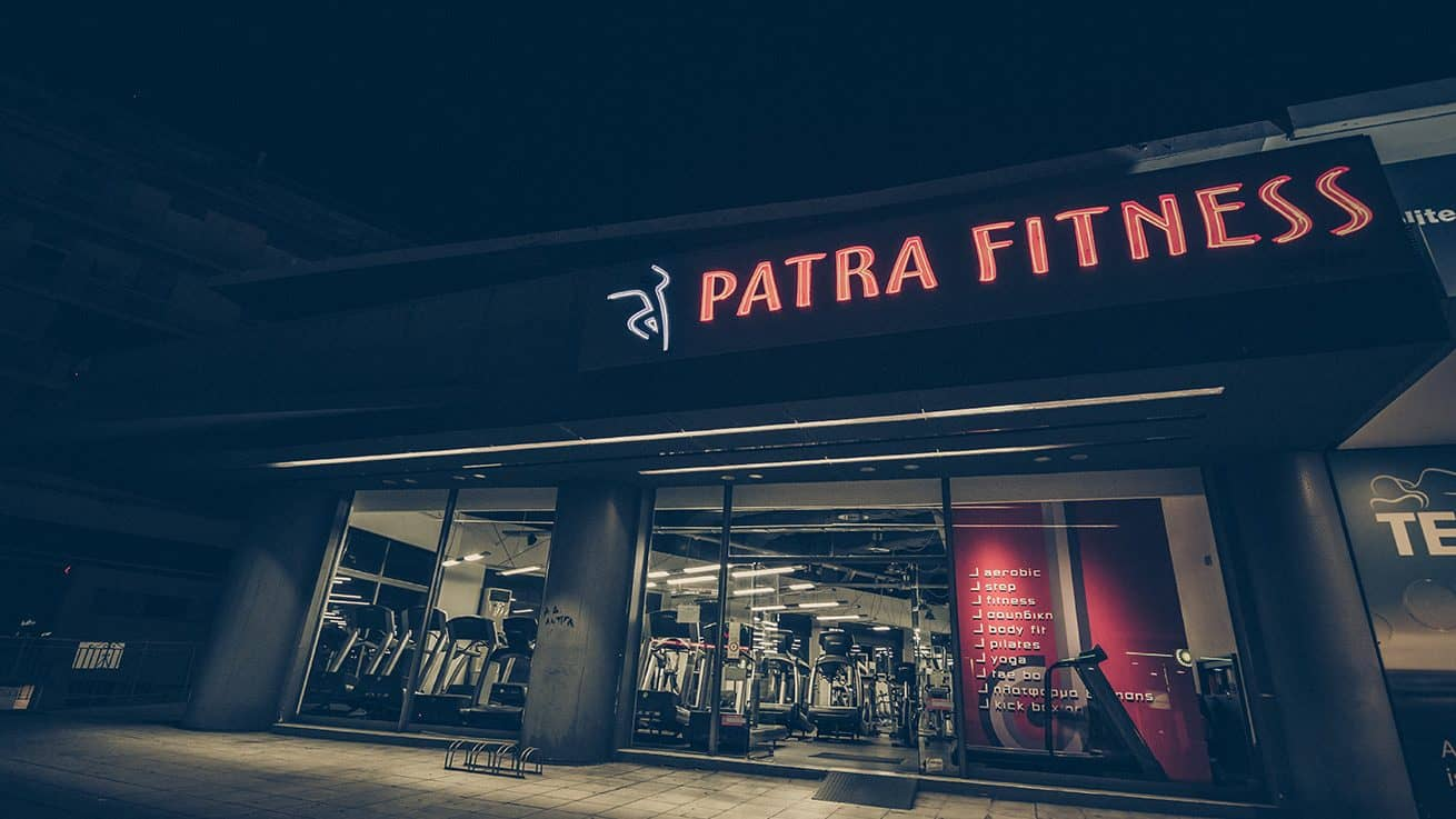 Ξενάγηση στο Patra Fitness