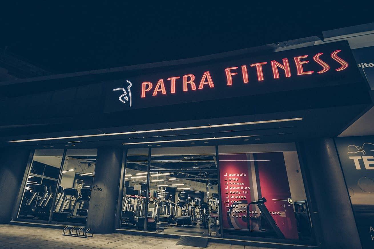 Το Patra Fitness στο Facebook